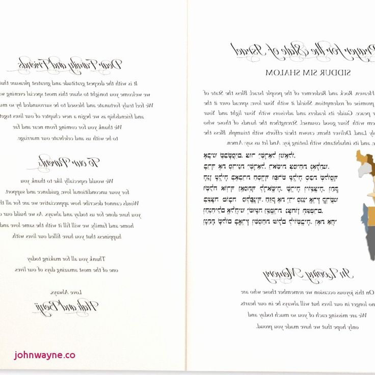 25 Mason Jar Wedding Invitation Template In 2020 (With