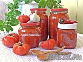 Соус из помидоров и перца на зиму будет прекрасным дополнением к мясу, птице, пасте, а также для приготовления других блюд. Соус получается ярким на вкус и на вид, очень ароматным, в меру острым. Из указанного количества ингредиентов получается около трех литров соуса.