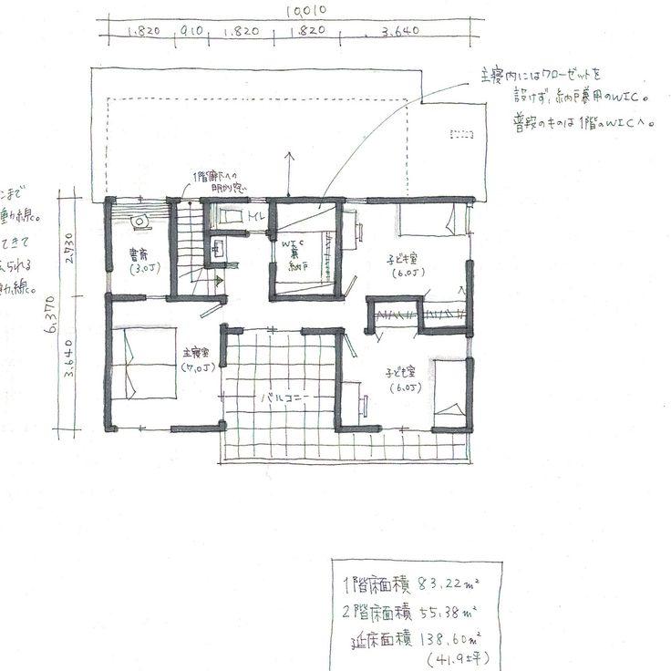 Mio Design Officeさんはinstagramを利用しています 間取り相談依頼より 今回はもともとの間取りより大きく変更させていただいたご提案 リビングの使い方など ご要望があり一度提案をして欲しいとの事でした ご要望 一階で家事を完結