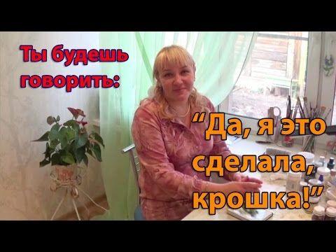 Ольга Вилисова о неделе тренинга Онлайн HM Бизнес 100