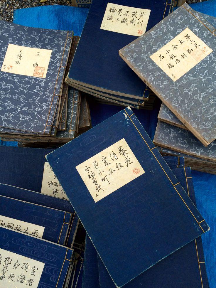 Old Japanese books. Flea market Kyoto. Photography Chantal F.