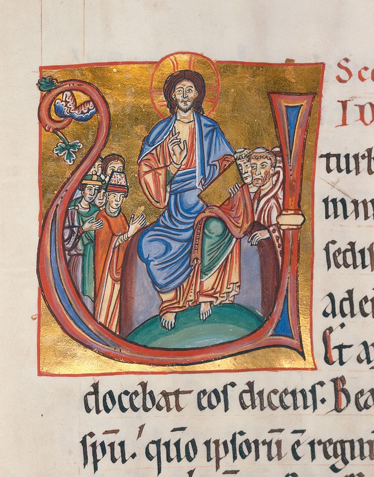 Codex Bruchsal 1 68r - From manuscript in the Badische Landesbibliothek, Karlsruhe, Germany, Christ Pantocrator surrounded by symbols of the evangelists.Commons