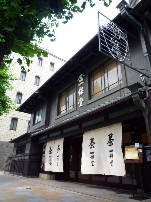 Ippodo Tea, Kyoto, Japan with white noren curtain sign for summer 一保堂茶舗
