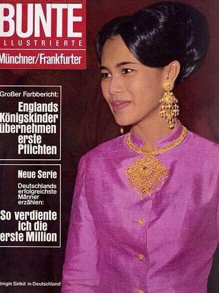 "Queen of Thailand : Her Majesty Queen l Sirikit (RAMA IX) สมเด็จพระนางเจ้าสิริกิติ์ พระบรมราชินีนาถ ภาพจากปกนิตยสาร เยอรมัน BUNTE  ILLUSTRIERTE Münchner Nr.37 von 1966 ; ๒๕๐๙ : Königin Sirikit in Deutschland ""เสด็จฯ เยือนประเทศเยอรมัน ระหว่างวันที่ ๒๒-๒๘ สิงหาคม ๒๕๐๙"""