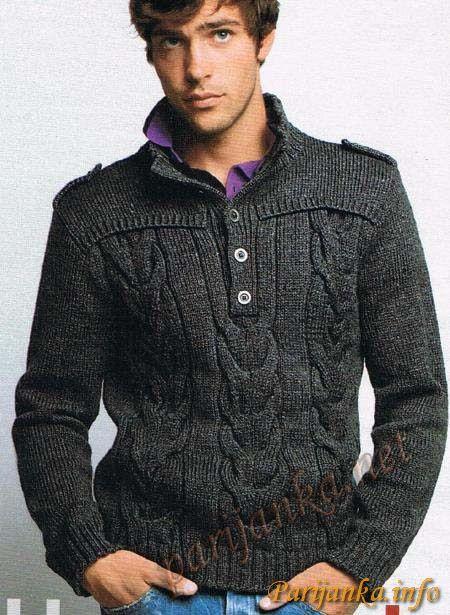 Пуловер 261*CR BDF №612