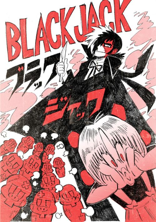 Pin by Nijiiro Otaku on BLACK JACK Black jack anime