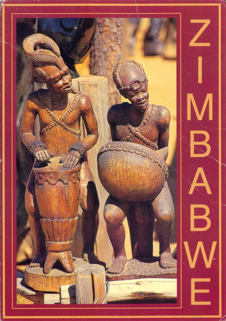 ZIMBABWE - Wooden Carvings