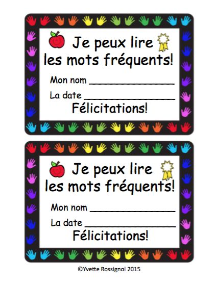"""Parfait pour féliciter et/ou évaluer la lecture de mots fréquents à la fin de l'année scolaire! Choix de 200 mots """"au bout des doigts""""!"""