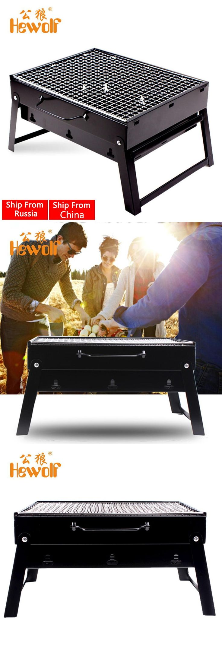 [Visit to Buy] Hewolf Outdoor Camping Cold Rolled Plate Burn Oven Picnic BBQ Charcoal Grill Portable Folding Stove Home Barbecue Carbon Ovens #Advertisement