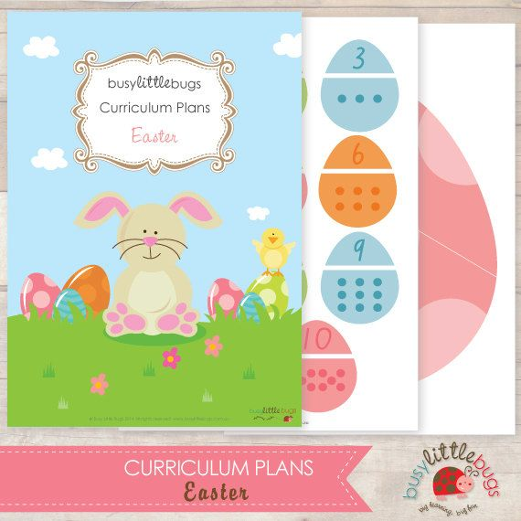 Easter Bumper Edition Curriculum Plans  by BUSYLITTLEBUGSshop