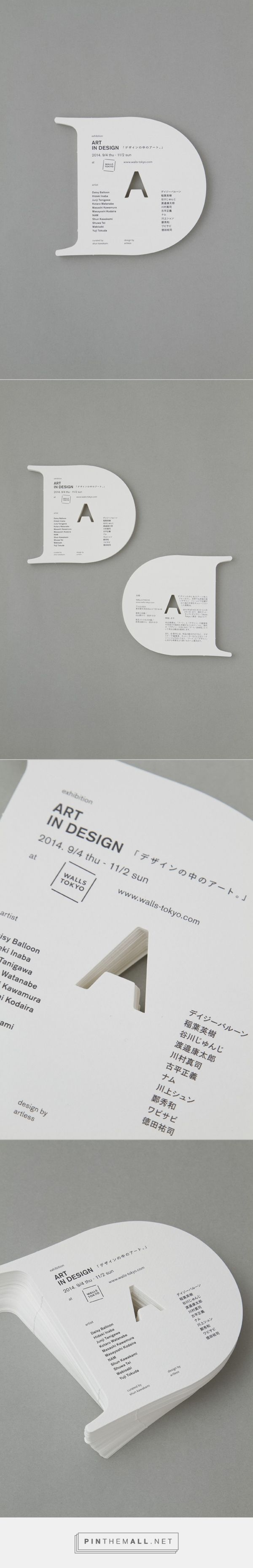 artless Inc. | news and portfolio : * print : ART IN DESIGN / exhibition at walls tokyo (invitation card).
