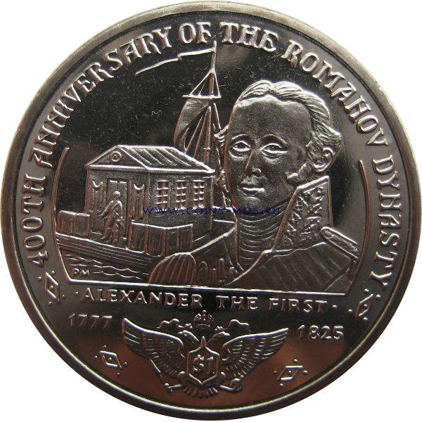 Виргинские острова «400 лет династии Романовых. Александр I»  1 доллар 2013 г.