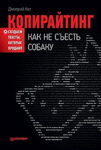 17 книг, которые изменили мою жизнь | Блог издательства «Манн, Иванов и Фербер»