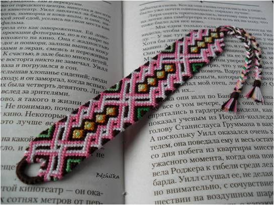 Photo of #44335 by Bdzhilka - friendship-bracelets.net