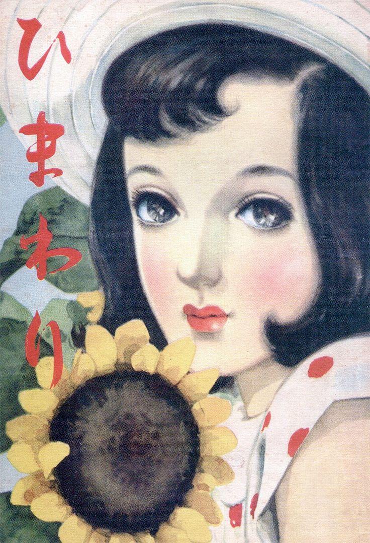 http://alaiskmurasaki.cl/wp-content/uploads/2013/06/junichinakahara3.jpg