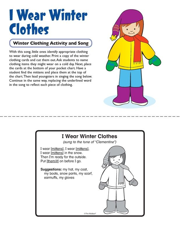 db2b4208 I Wear Winter Clothes, Lesson Plans - The Mailbox | December/winter ...