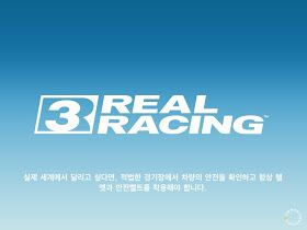 CyFeel: Real Racing 3 Review