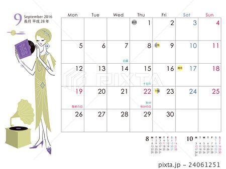 イラストカレンダー 2016年9月 平成28年 長月 Full moon Record Girl calendar September 2016 by Tomoko Miyagami #illustration
