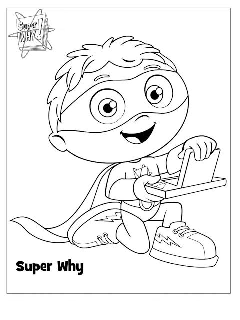17 Best images about Ian birthday on Pinterest | Coloring pages ...