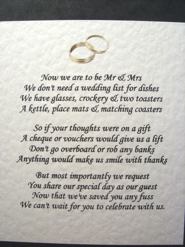 Wedding Poems Asking For No Gifts Or Money - UG99