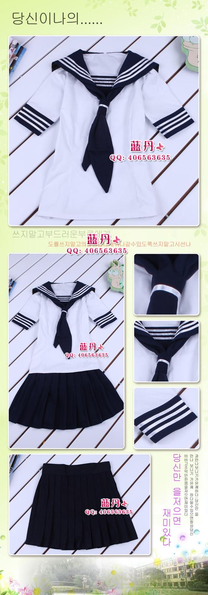 Aliexpress.com : Buy Sailor suit school uniform student uniform girls school uniform black uniform from Reliable school uniform suppliers on Online Store 613280. | Alibaba Group