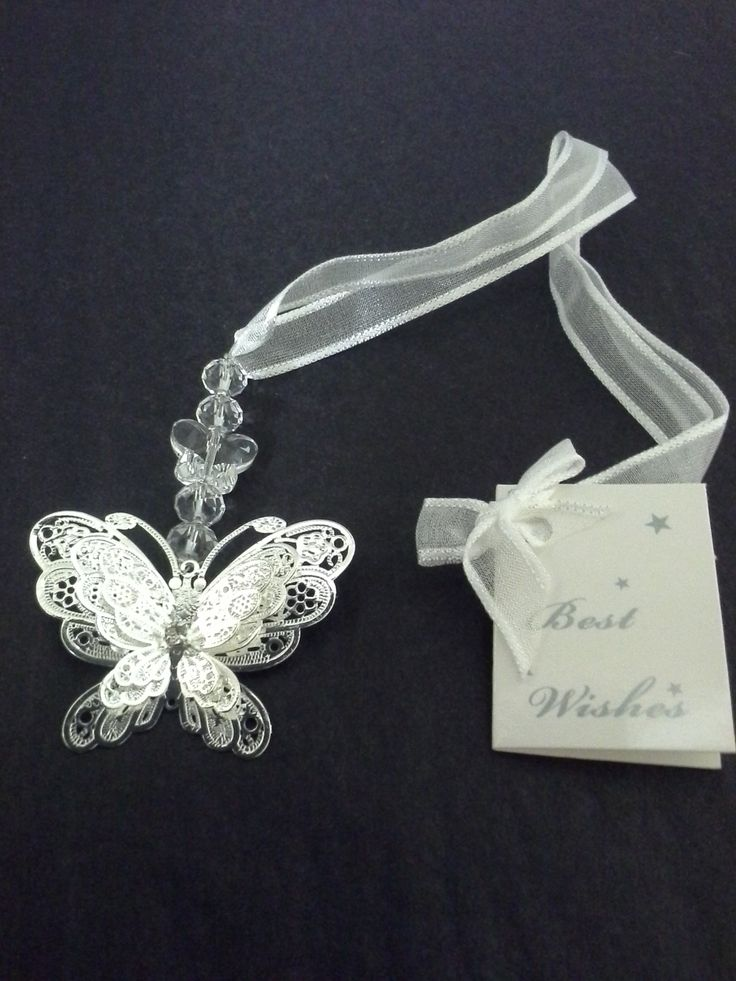Silver 3D Butterfly Bridal Keepsake