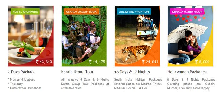 Kerala Tours/Holidays