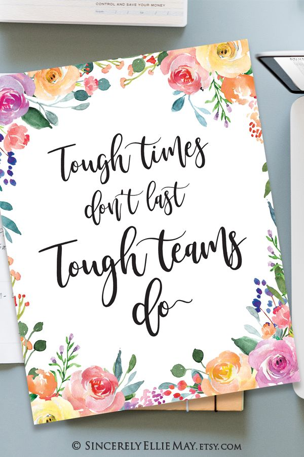 Team Gifts Motivational Quote Tough Times Don t Last