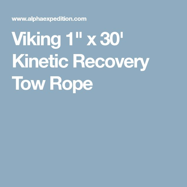 "Viking 1"" x 30' Kinetic Recovery Tow Rope"