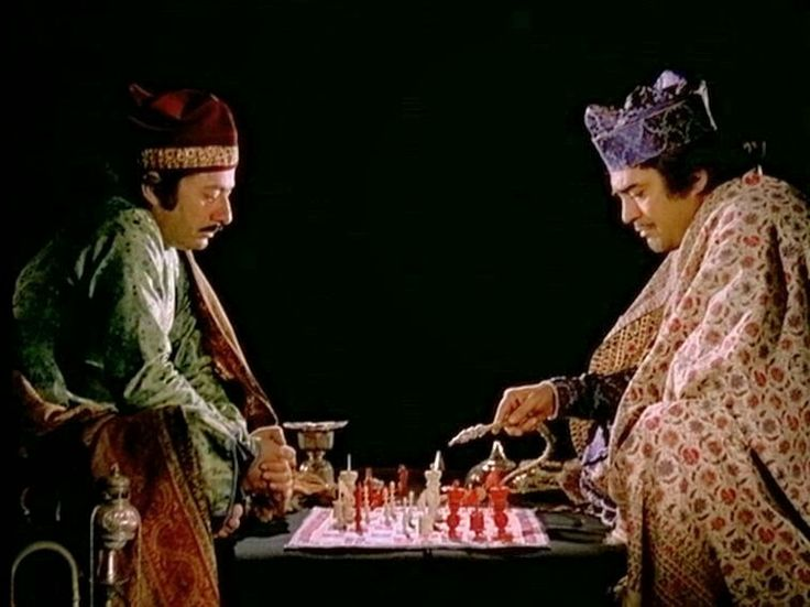 The Chess Player (1977)