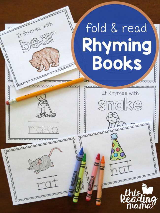 FREE Fold and Read Animal Rhyming Books - This Reading Mama