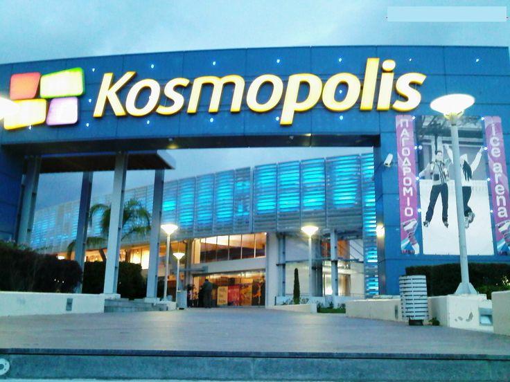 Διαγωνισμός! Κερδίστε 10 εισιτήρια Odeon Cinemas στο Kosmopolis