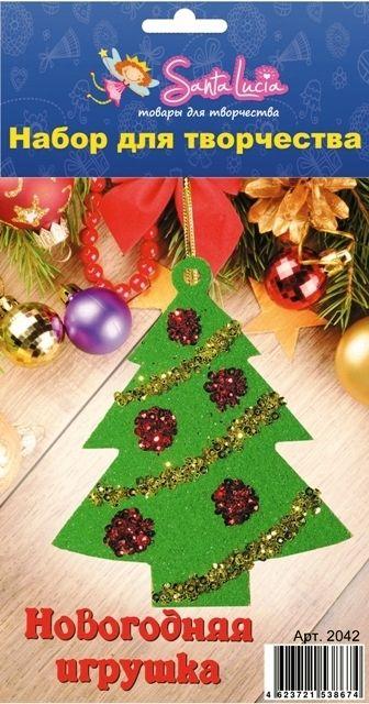 Санта Лючия Новогодняя игрушка Елка