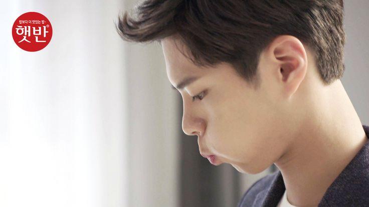 박보검 햇반티켓 비하인드컷 161125 [ 출처 : 디시 박보검갤러리 ]