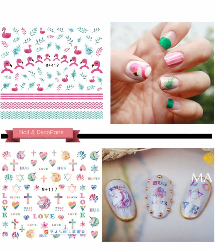 Emoji Nail Art And Some New Kit From Moyou: Best 25+ Emoji Nails Ideas Only On Pinterest