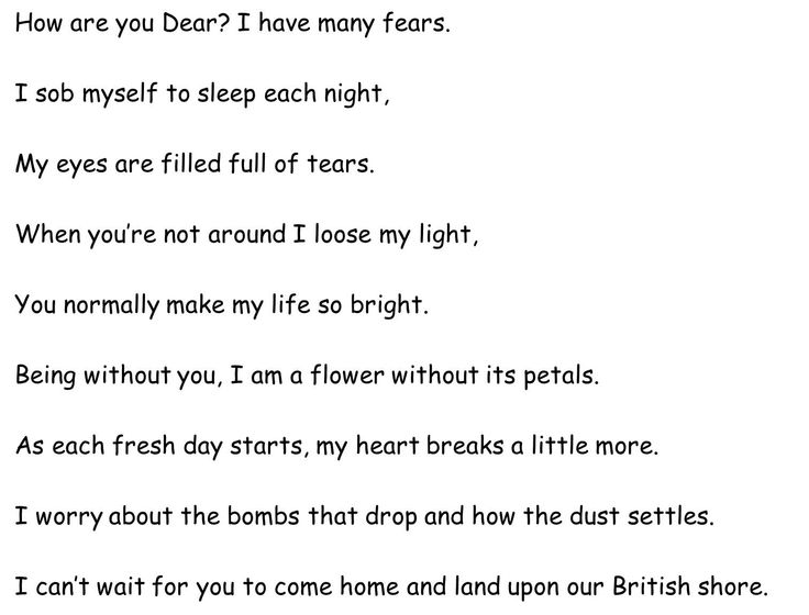 The 12 best images about World War 1 Poems on Pinterest ...