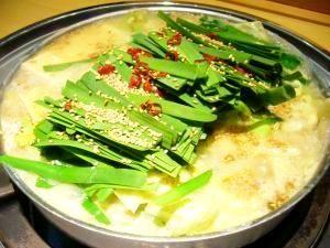 """The pan of cow giblets of Hakata""博多もつ鍋/鍋"