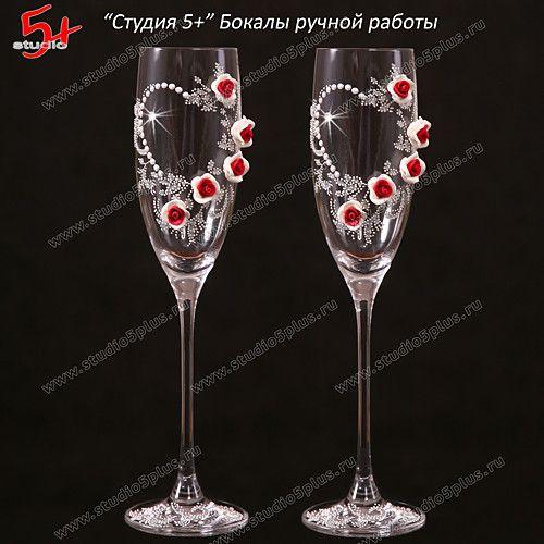 Декорирование бокалов на свадьбу росписью и розами из полимерной глины мастерами 'Студии 5+'