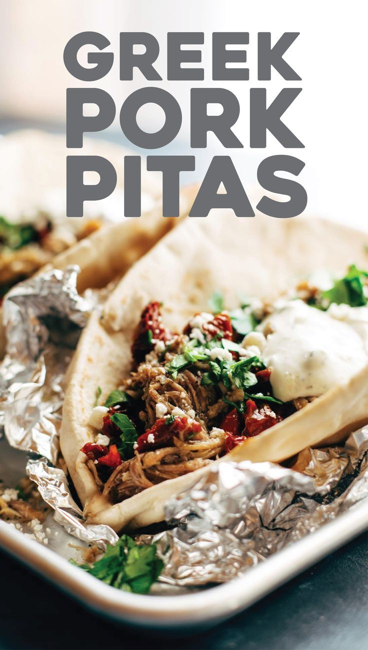 Everything Greek Pork Pitas - peppery pork with tzatziki, parsley, sun dried tomato, feta, and lemon juice. works in the Instant Pot! | pinchofyum.com