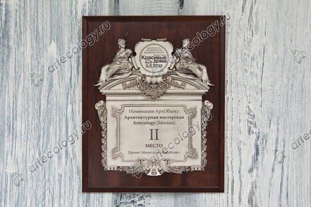 Архитектурная премия за Мини дом Кораблик