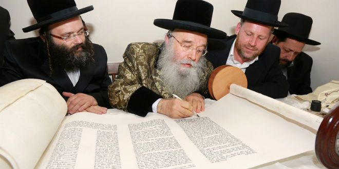 Francois Illas New Tradition: 1000+ Images About TORAH S On Pinterest