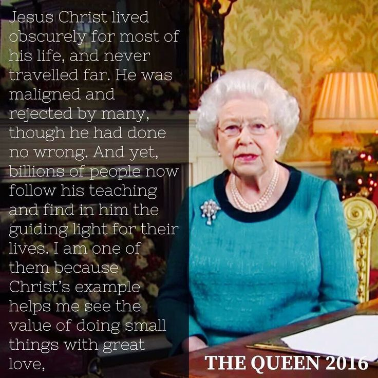 Queen Elizabeth's Christmas message for 2016 - beautiful and powerful address