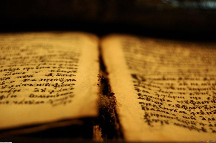 Omenirea a fost multă vreme fascinată de puterile supranaturale, atrasă de a obţine puterea şi iluminarea promisă prin unele cărţi speciale. Multe cărţi vechi descriu ritualuri complexe şi miraculoase, misterioase, Citește mai mult →