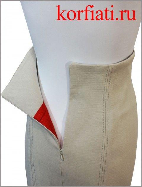 Мастер-класс по обработке цельнокроеного пояса юбки