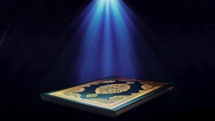 01 سورة الفاتحة عبدالرحمن السديس In 2021 Islam
