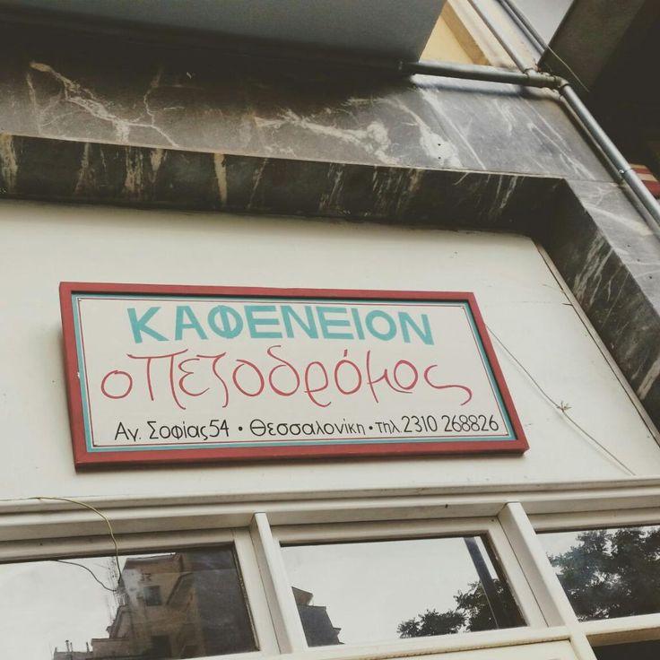 Μούργα, Θεσσαλονίκη - Κριτικές εστιατορίων - TripAdvisor