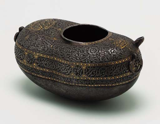 Kashkul - engraved dervish steel bowl from the qajar period (19th c.)