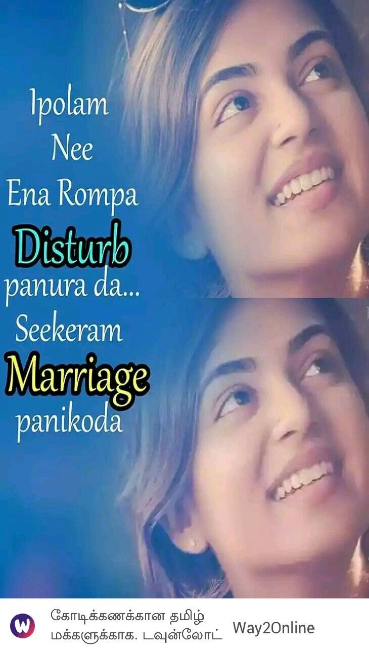 Super kathal (With images) Tamil love quotes, My diary