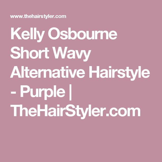 Kelly Osbourne Short Wavy Alternative Hairstyle - Purple  | TheHairStyler.com