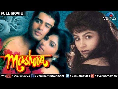 Watch Hindi Movies 2017 Full Movie   Mashooq Full Movie   Hindi Movies   Latest Bollywood Movies watch on  https://free123movies.net/watch-hindi-movies-2017-full-movie-mashooq-full-movie-hindi-movies-latest-bollywood-movies/
